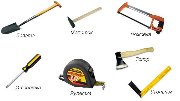 Необходимые материалы и инструменты для строительства