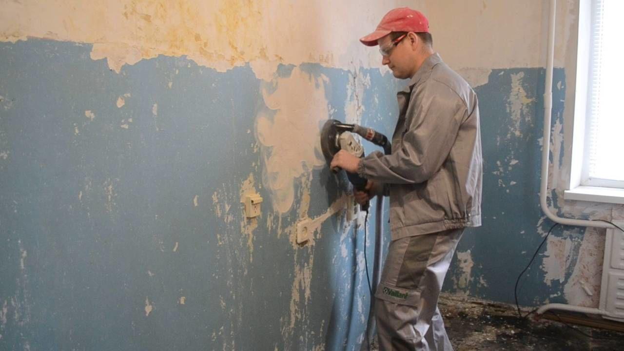 Ремонт. Очистка стен от пыли и грязи